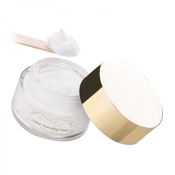 Beauty Expert Клетъчен подхранващ крем с 3 вида колаген 50ml