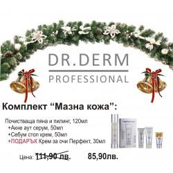 "Комплект ""МАЗНА КОЖА"" Dr.Derm"