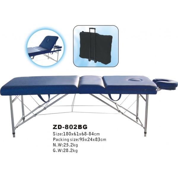 Преносима масажна кушетка ZD 802BG